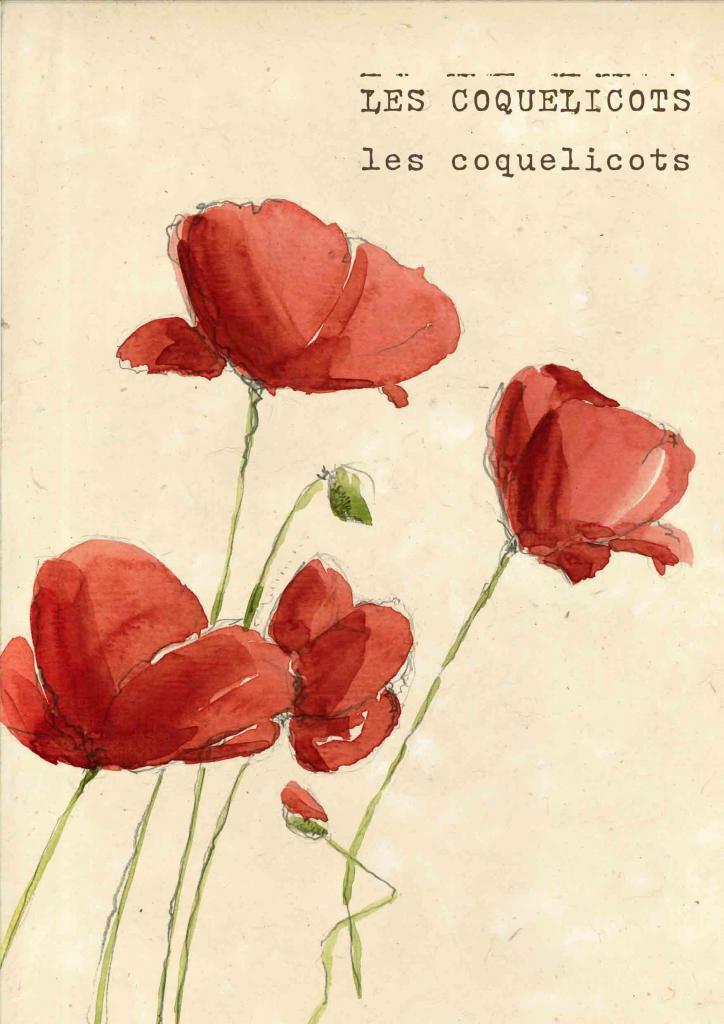 coquelicots-3-1.jpg